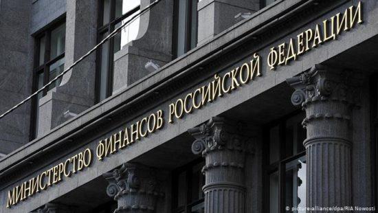 Опубликован отчет Минфина России о мониторинге госзакупок за II квартал 2020 г.