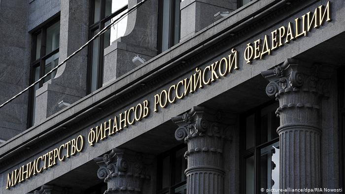 Опубликован отчет Минфина России омониторинге госзакупок заII квартал 2020 г