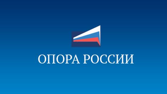 В «Опоре России» удовлетворены результатами обновления реестра малого бизнеса