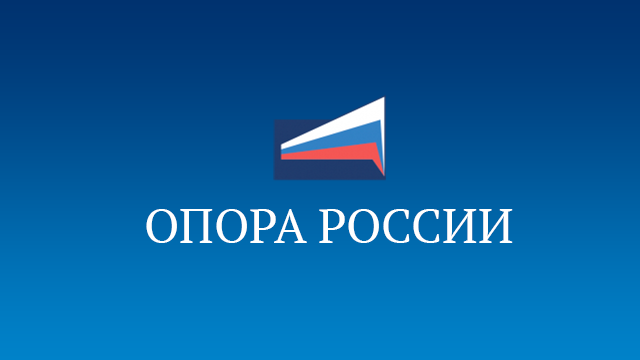В«Опоре России» удовлетворены результатами обновления реестра малого бизнеса