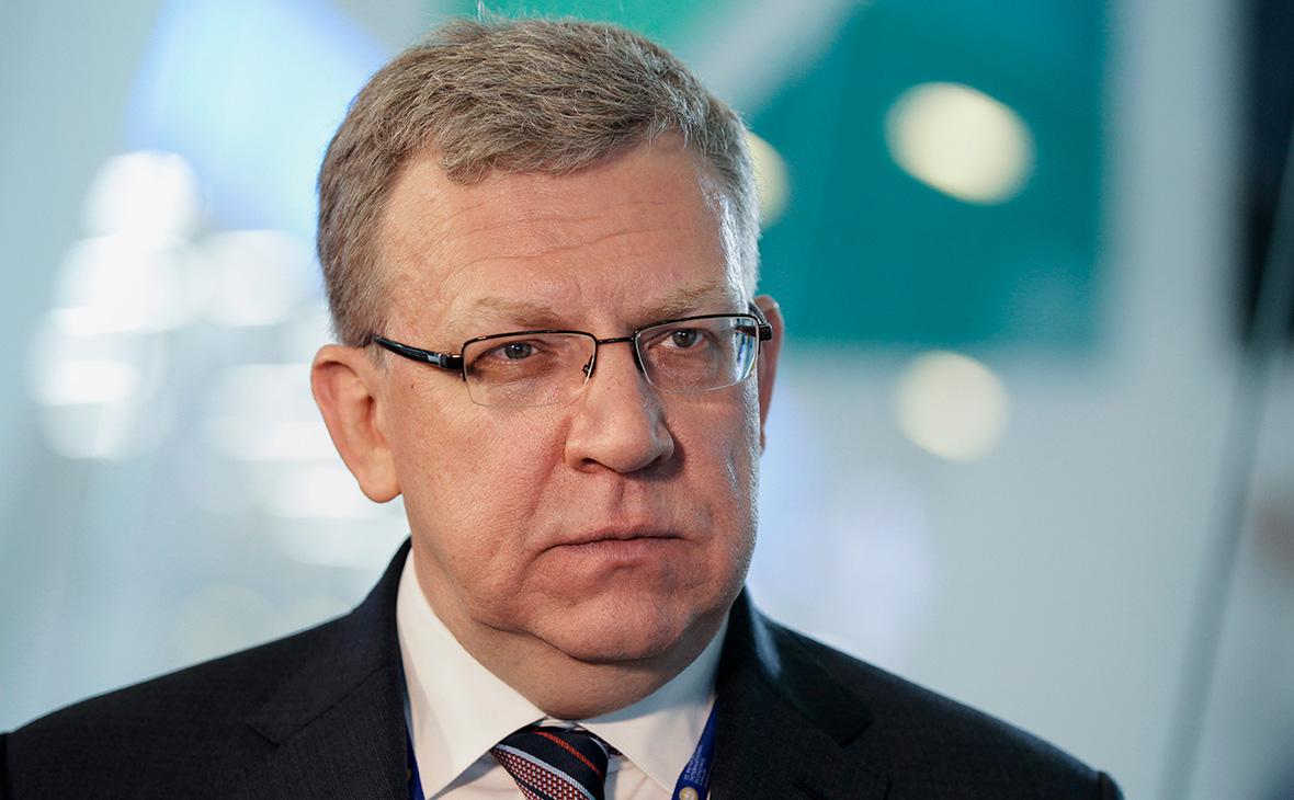 Кудрин допустил рост доли госсектора вэкономике России из-за пандемии