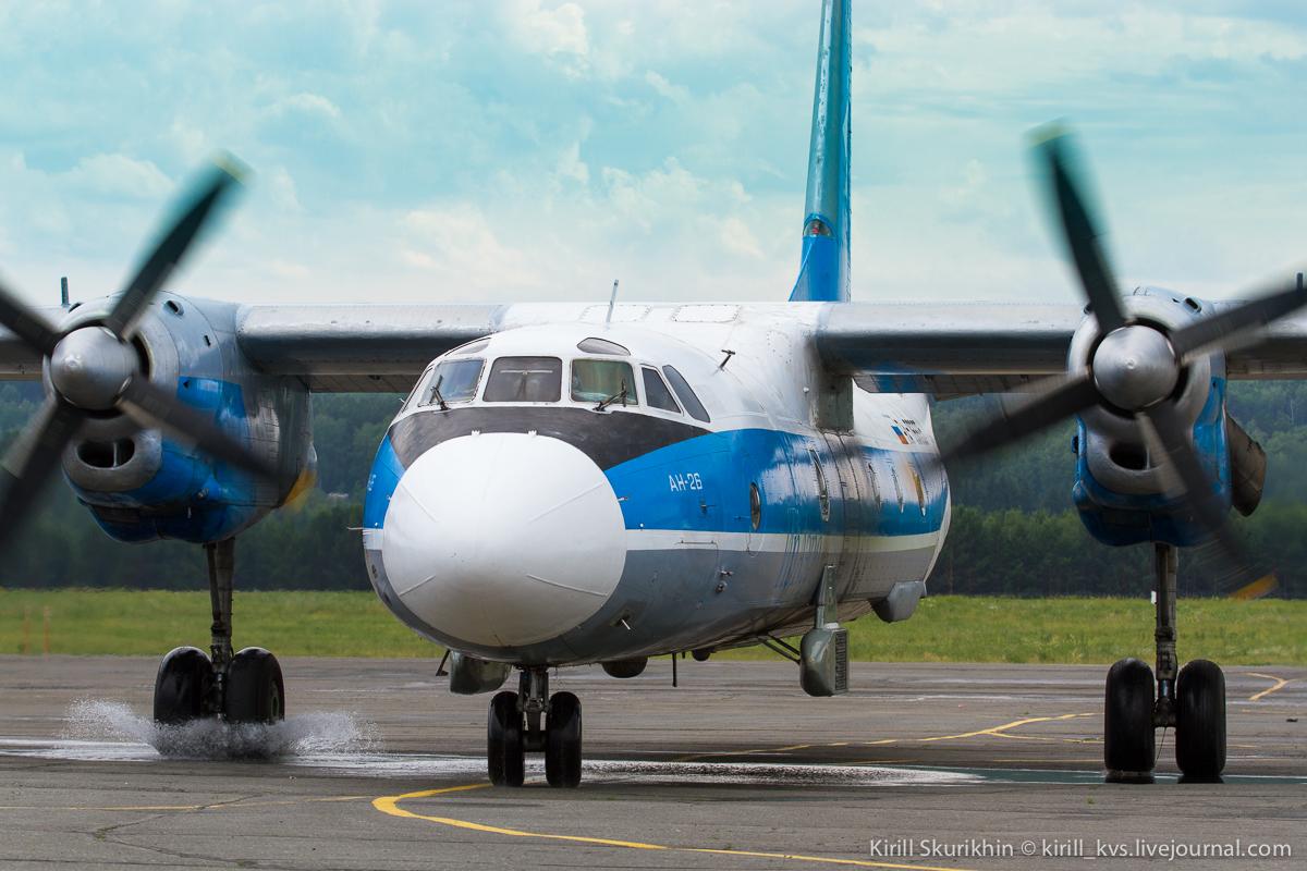 ВКрыму наэксперимент повызову дождя спомощью самолета направят до25,4 млн рублей