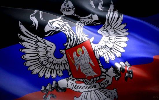 В ДНР появится онлайн-площадка для госзакупок
