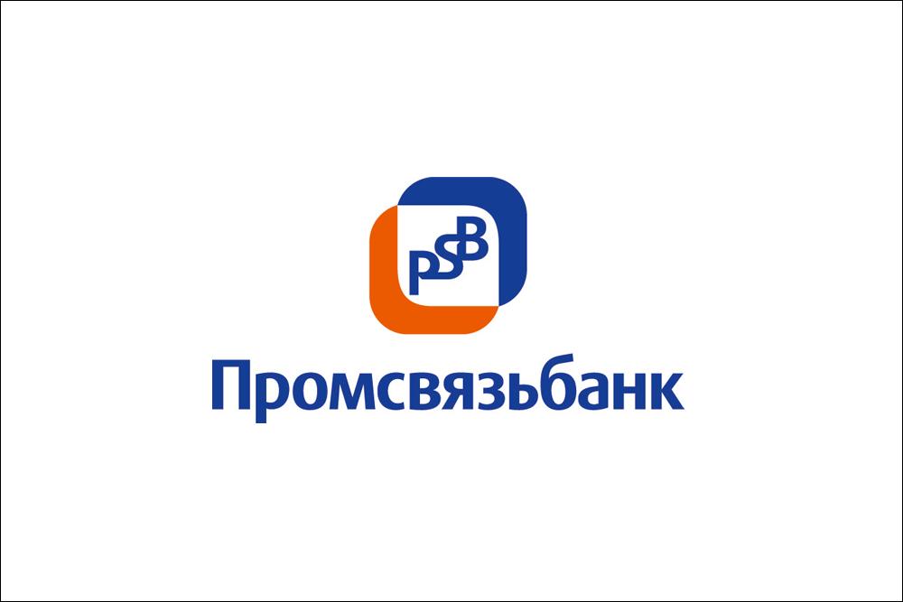 ПСБ создал департамент подиверсификации предприятий ОПК