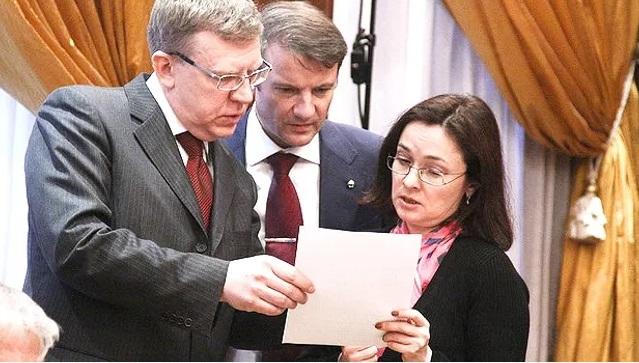 Государственный долг России превысил ликвидные резервы, отток капитала изстраны ускорился