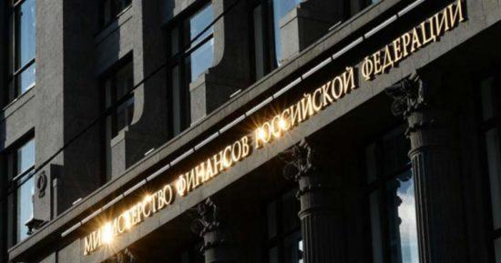 Минфин скорректировал порядок формирования идентификационного кода госзакупки