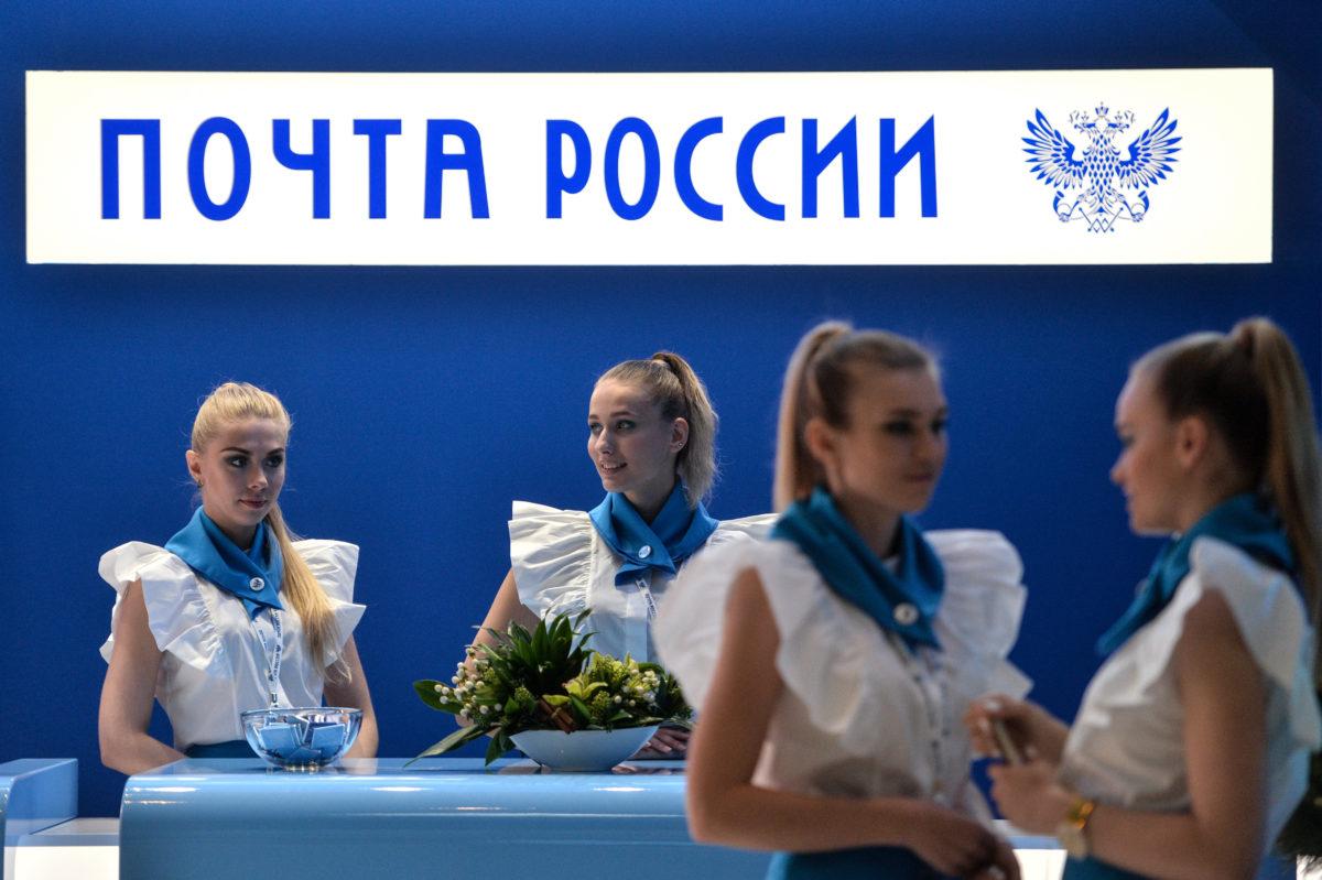 Почта России может стать единым логистическим оператором нарынке госзакупок лекарств
