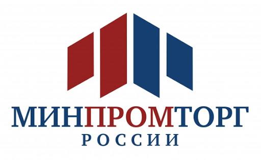 ПОДПИСАНЫ ЗАКОНЫ О КВОТИРОВАНИИ ГОСЗАКУПОК РОССИЙСКОЙ ПРОДУКЦИИ