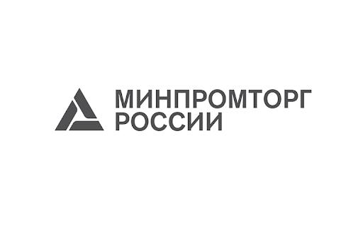 Минпромторг РФ предлагает расширить перечень «запрещенной» длягосзакупок импортной промпродукции