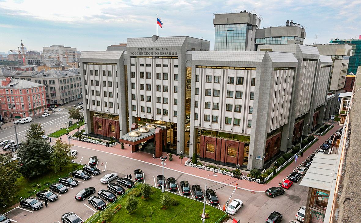 Счетная палата выявила ряд нарушений приосуществлении Минэкономразвития госзакупок
