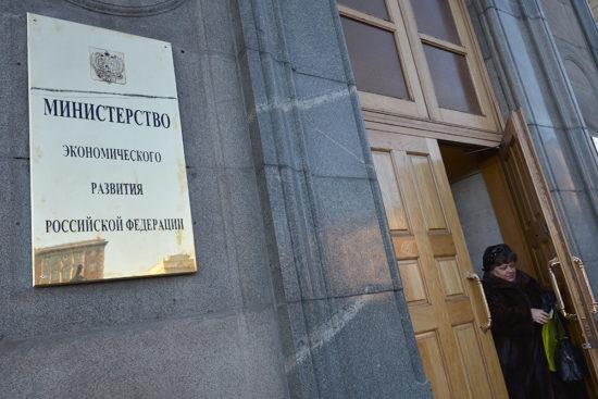 Минэкономики заметно улучшило прогноз восстановления России после кризиса