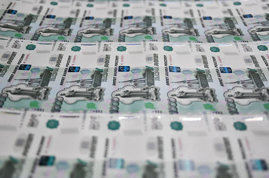 Регионам предлагают возмещать затраты на предоставление бизнесу налоговых льгот