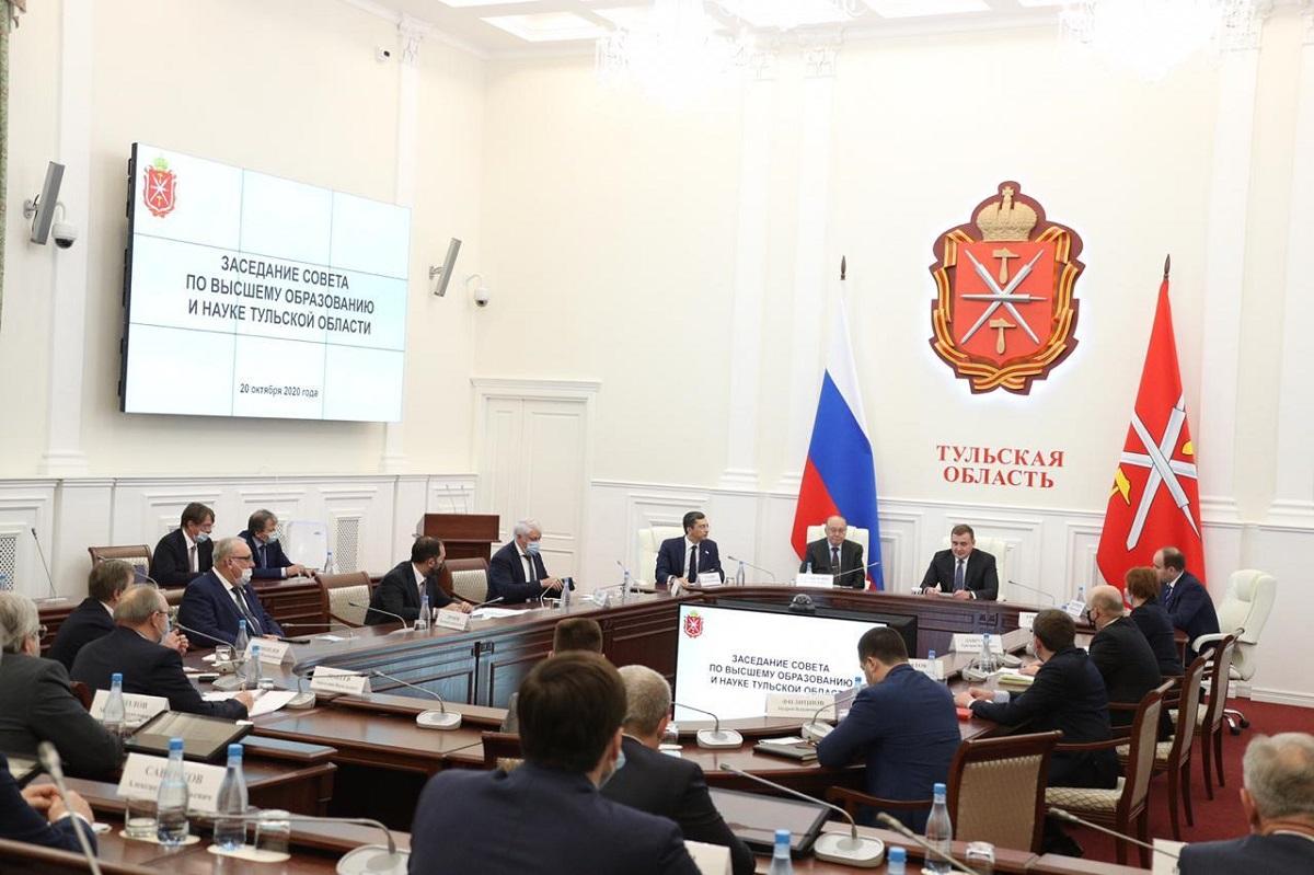 Владимир Гутенев принял участие вработе Совета поразвитию высшего образования инауки пригубернаторе Тульской области