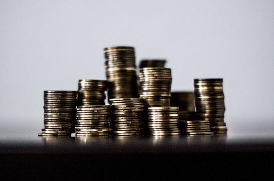 Основой бюджета 2021—2023 станет благополучие граждан
