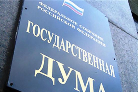 Законопроект об обосновании цен при госзакупках внесен в Госдуму