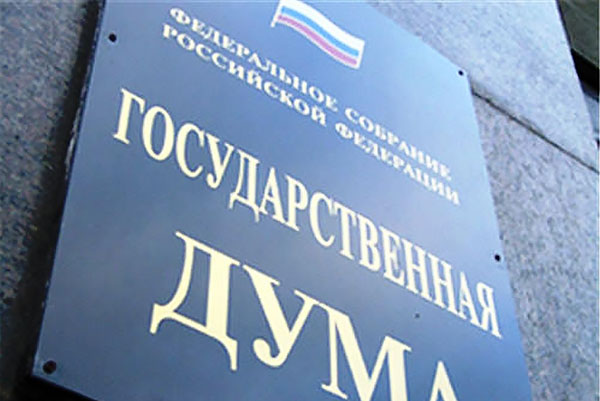 Законопроект обобосновании цен пригосзакупках внесен вГосдуму