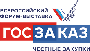 Бюро расследований ОНФ обсудит меры поддержки российских производителей на Форуме-выставке «ГОСЗАКАЗ»
