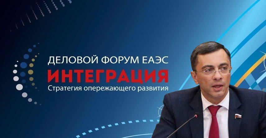 Владимир Гутенев: «Программа диверсификации обеспечит экономическую устойчивость ОПК»