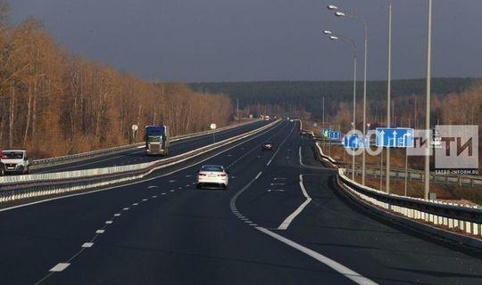 Татарстан признан одним излучших регионов РФ пореализации дорожного нацпроекта