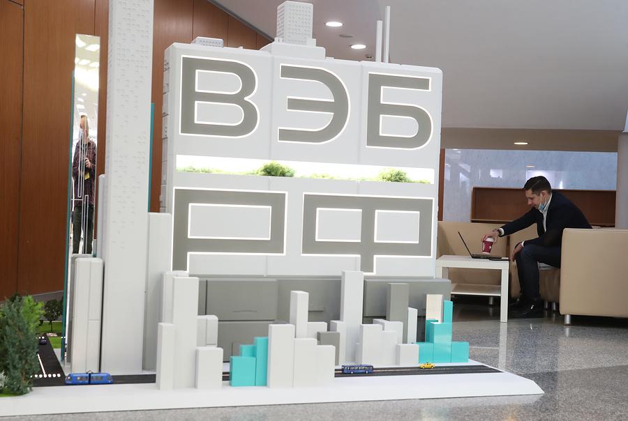 ВЭБ: инвестблок набазе ВЭБ.РФ повысит эффективность реализации нацпроектов
