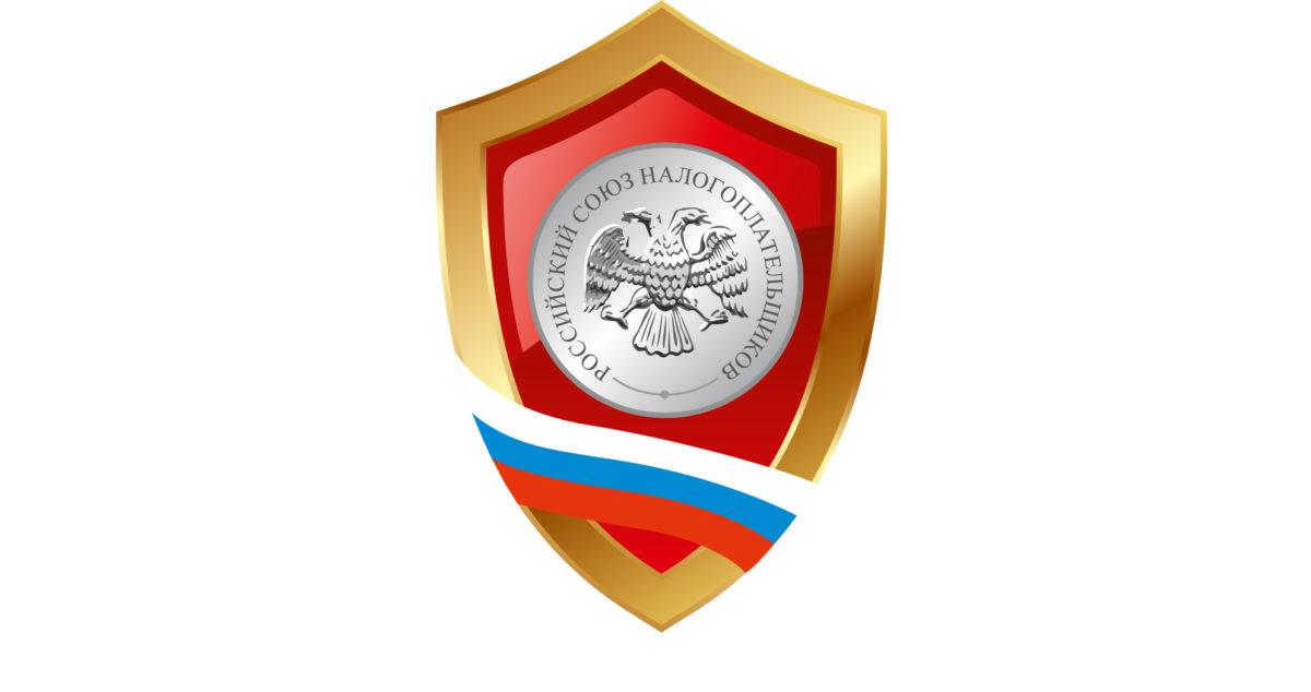 27 ноября вНовосибирске состоится третий «Новосибирский Налоговый Форум»