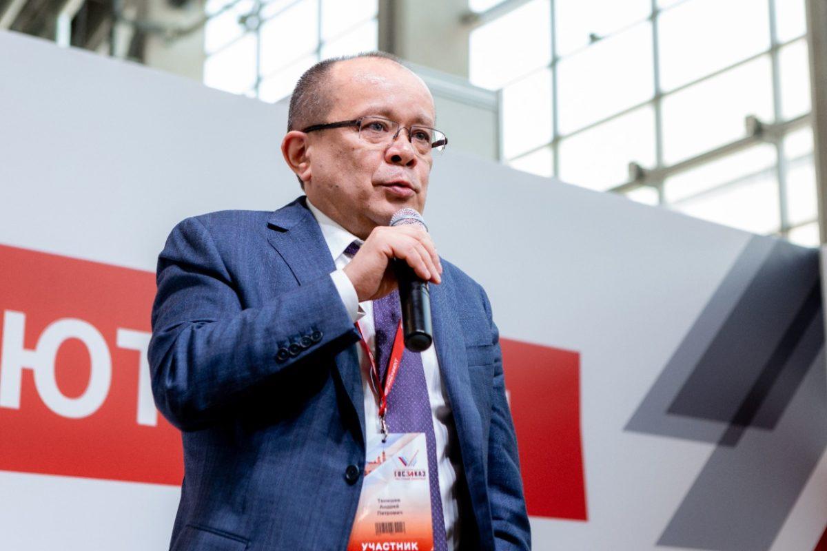 Андрей Тенишев получил заслуженную награду