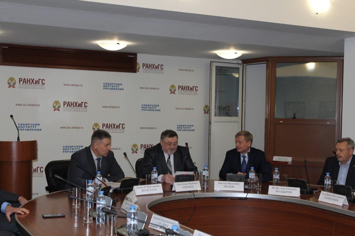 27 ноября состоится «III Новосибирский Налоговый Форум»