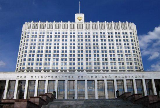 Правительство отменило ряд требований к предоставлению финансовой отчётности
