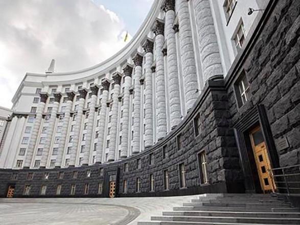 Кабмин утвердил квоты нагосзакупки 107 видов российских товаров
