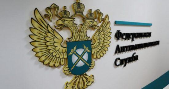 Госдума одобрила в третьем чтении административную ответственность заказчика за срыв сроков оплаты по договорам с субъектами МСП по 223-ФЗ