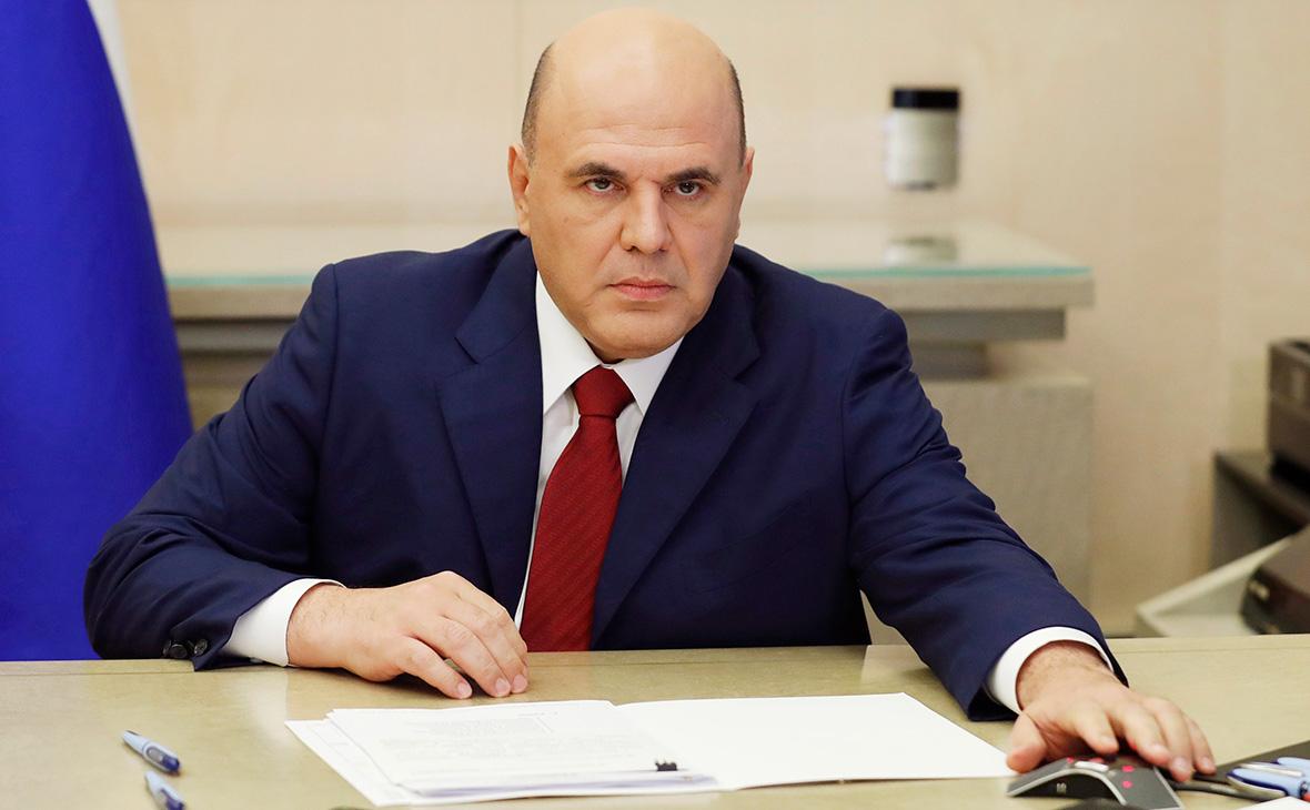 Мишустин ввел новый порядок проверок малого бизнеса с1 января