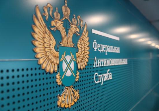 ФАС России о рейтинге деловой репутации