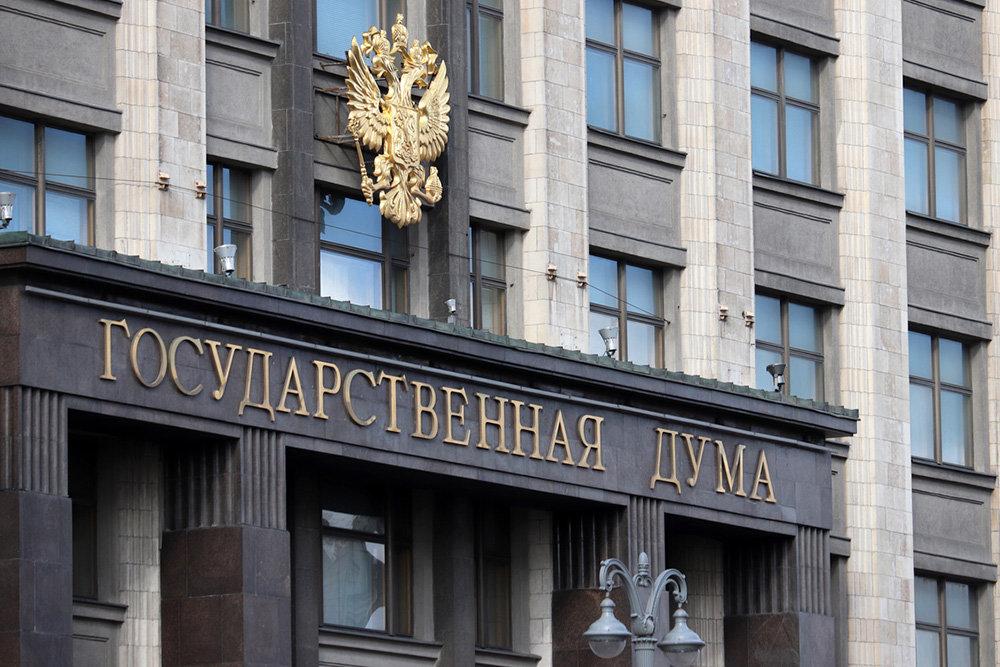 Госдума приняла вI чтении законопроект обобосновании госкомпаниями цен поконтрактам