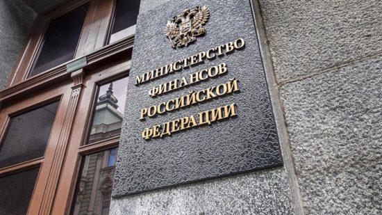 Минфин готов снизить планку офсетных контрактов в госзакупках до 400 млн руб.