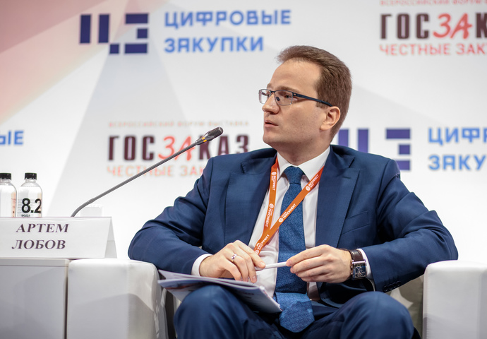 Артем Лобов назвал 3 важнейшие проблемы всфере госзаказа ипути ихрешения