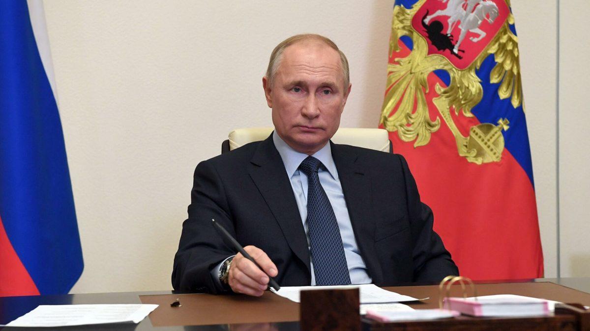 Путин подписал указоб оценке эффективности деятельности высших должностных лиц иорганов исполнительной власти субъектов Российской Федерации