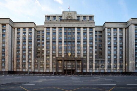 В Госдуму внесен законопроект, уточняющий проведение госзакупок в сфере обороны