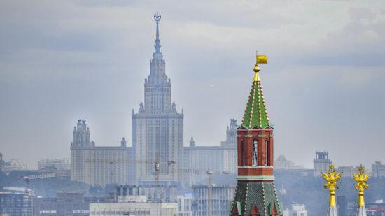 В Москве стандартизировано 70% госзакупок