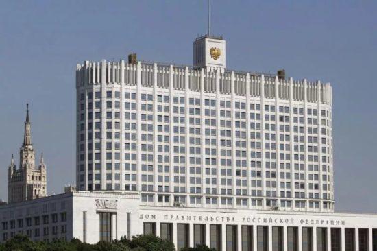 Правительство РФ одобрило законопроект Минфина по банковским гарантиям при закупках госкомпаний