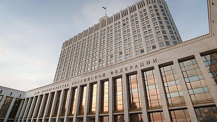 Правительство поставило контракты МЧС наказначейское сопровождение