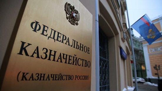 Анна Катамадзе провела Всероссийское совещание по итогам деятельности Федерального казначейства по контролю в сфере закупок за 2020 год и планам работы на 2021 год