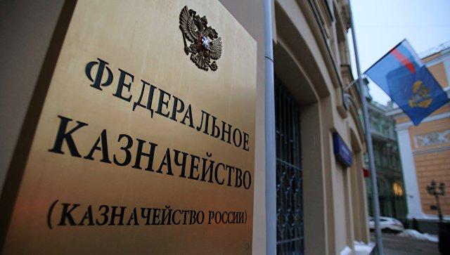 Анна Катамадзе провела Всероссийское совещание поитогам деятельности Федерального казначейства поконтролю всфере закупок за2020 год ипланам работы на2021 год