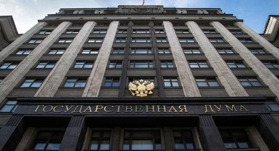 Правительственный законопроект о банковских гарантиях при закупках госкомпаний у МСП внесен в Госдуму