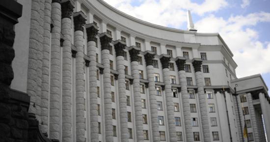 Кабмин предлагает обосновывать максимальную цену контракта при госзакупках