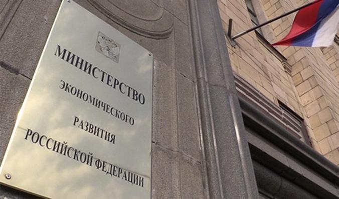 Минэкономразвития ответило насообщения СМИ орисках закрытия компаний вРоссии