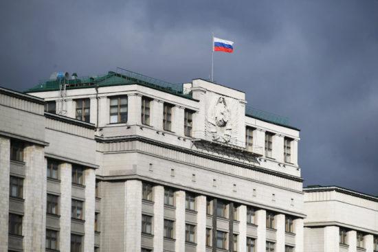 Комитет Госдумы одобрил законопроект, упрощающий проведение госзакупок
