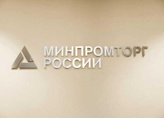 Мантуров предложил проработать использование эскроу-счетов в госзакупках