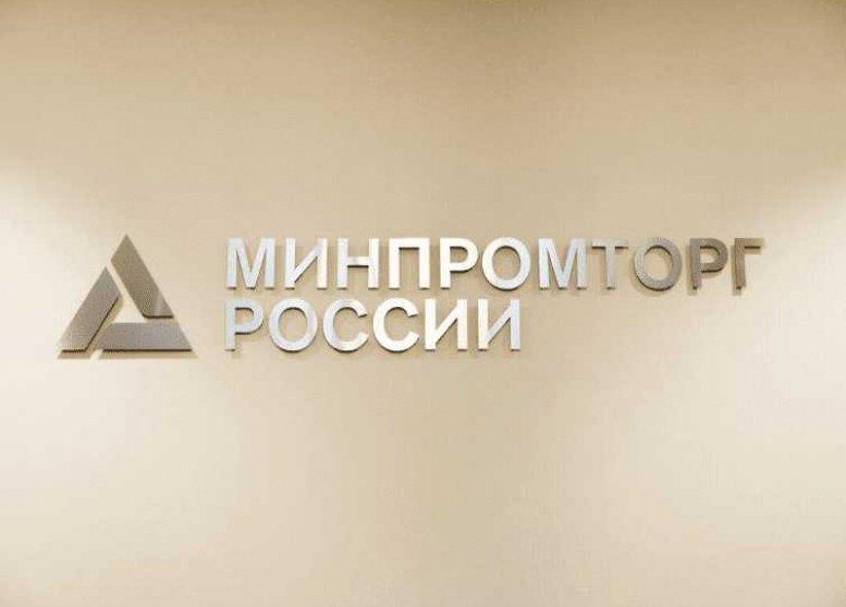 Мантуров предложил проработать использование эскроу-счетов вгосзакупках