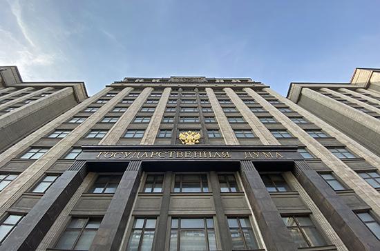 Полномочия ФАС в сфере гособоронзаказа предложили расширить