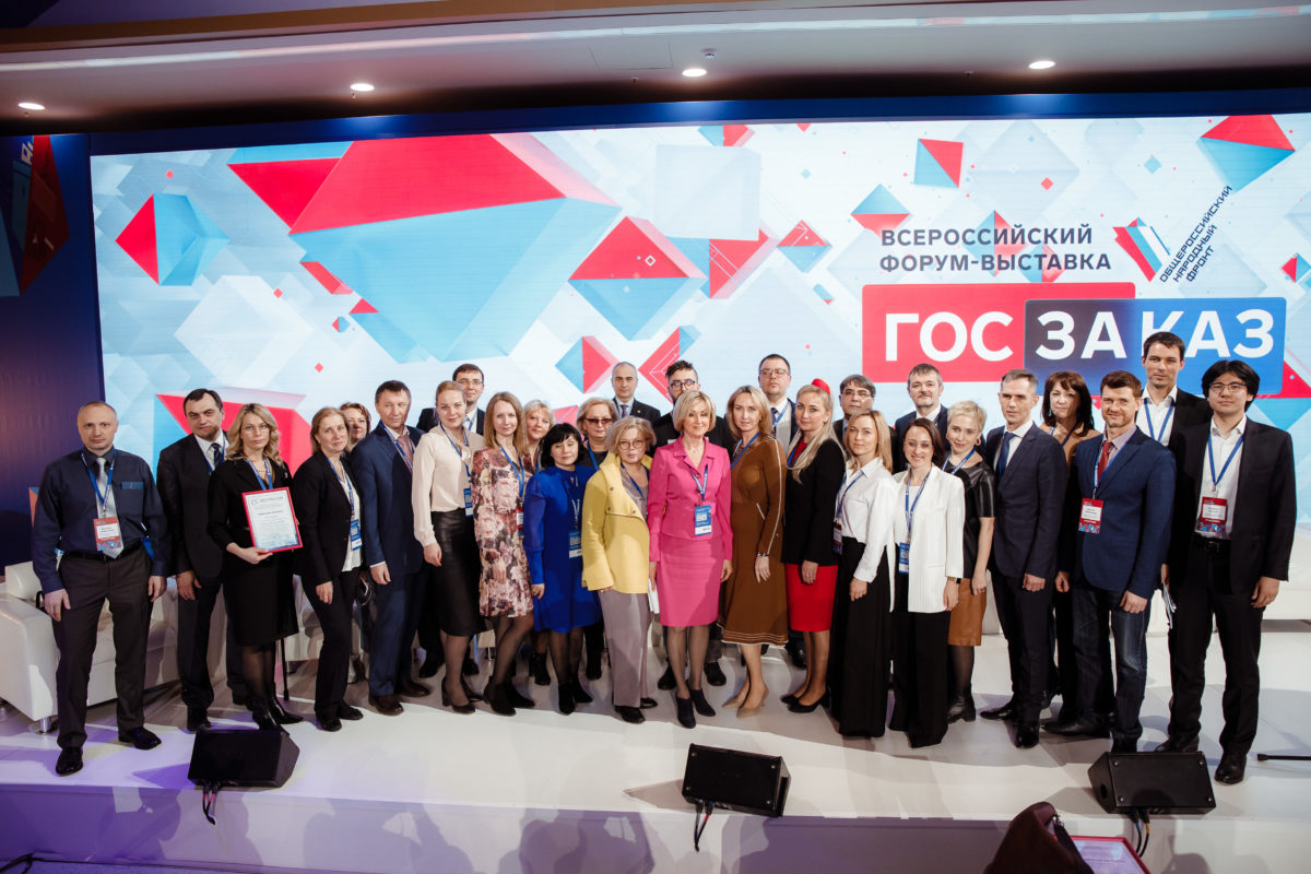 Встреча регионов: есть чем гордиться